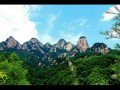 天河大峡谷(倒回沟)吉祥人家农家乐