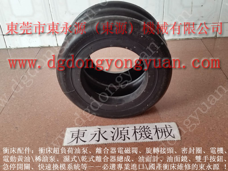 二锻冲床过载泵,齿轮传动轴故障维修-冲床配件公司