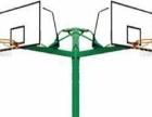 全新篮球架便宜处理
