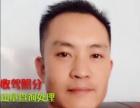 英大泰和人寿保险股份有限公司宜昌中心支公司