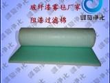 南京烤漆房地棉,杭州绿白两色玻璃丝,苏州扎手漆雾过滤棉