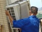 2017年巩义格力空调需要一年清洗几次呢?