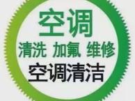 梧州专业空调清洗中心