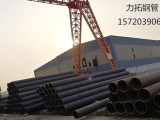 现货厂家 16mn无缝钢管 大口径钢管 管子口径无缝管 薄壁