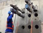 上海專業拆除開方洞