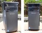 江阴公司旧电脑回收,网吧电脑回收,二手笔记本电脑回收
