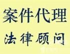 嘉定江桥离婚房产律师/江桥财产分割遗产继承律师