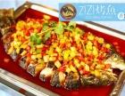 ZiZi烤鱼加盟费用/项目优势