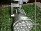 18W轨道灯外壳 LED轨道灯外壳套件配件 导轨灯外壳配件