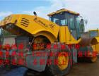 乌鲁木齐二手旧压路机市场 转让22吨压路机