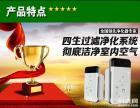 美房净空气净化器低价销售 高效治理室内甲醛等物质