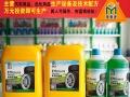 赣州玻璃水洗洁精生产设备一机可生产 技术配方免费供