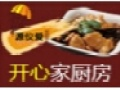 源仪爱快餐加盟