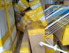 苏州园区搬家公司-专业搬家包装 免费纸箱打包开具发票