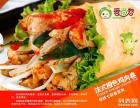 北京特色卷饼代理