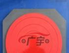 转角盘 广宇铝合金、铸铁高品质转角盘