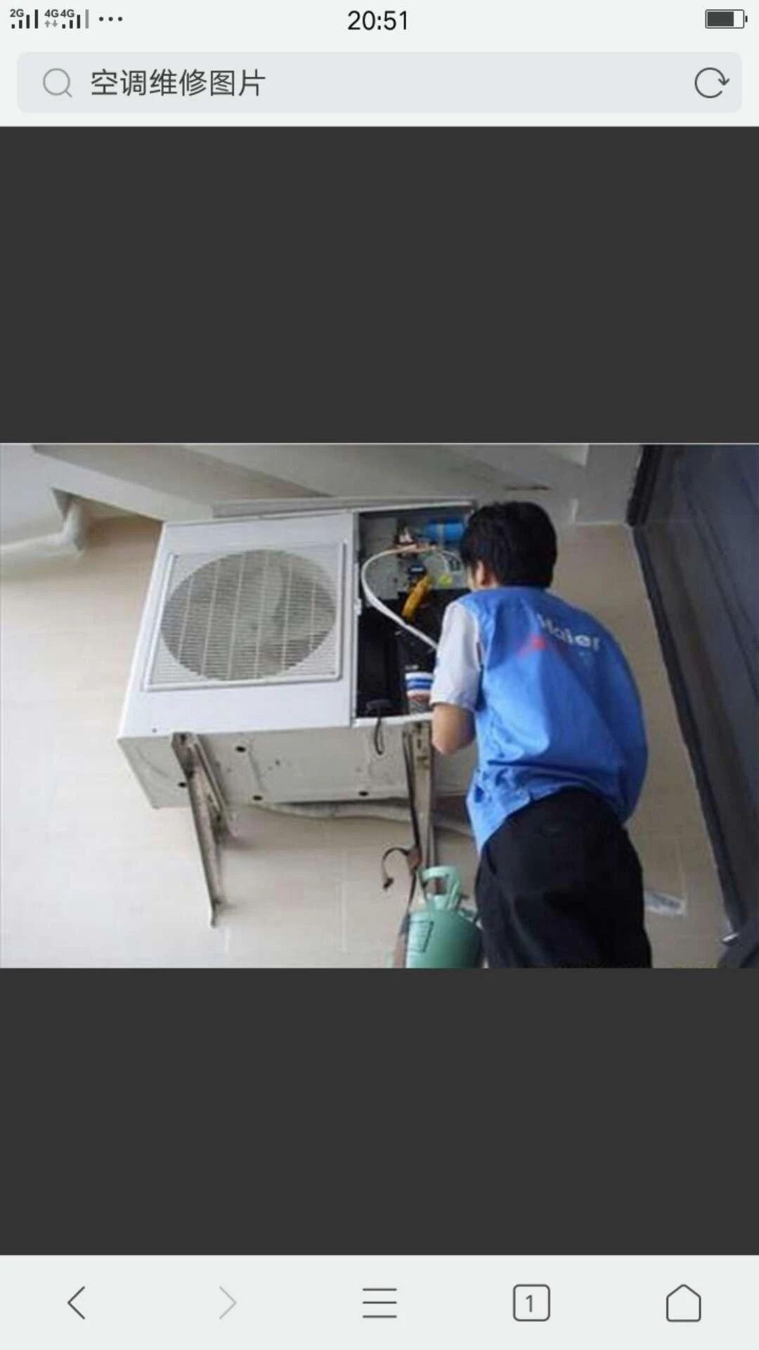 空调维修.移机