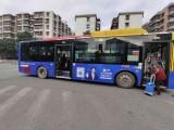 广州花都代理公交车广告 制作安装监测一条龙服务