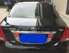 丰田皇冠2011款 皇冠 2.5 自动 Royal 真皮天窗特别