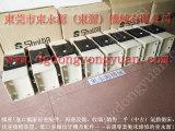 东发冲床摩擦片,惠州扬力铜基摩擦片-大量批发VA12-760