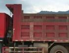 南充收购二手车货车、骄车,回收二手车