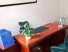 登岸小区办公室单租或整租