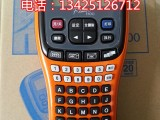 进口兄弟牌PT-E550W线缆标签打印机色带TZE-231