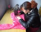 学习各种服装裁剪缝制工艺到淄博新星技术学校