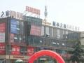 芜湖环球雅思—7月17日下午2点大声会活动