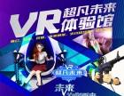 VR体验中心 超凡未来VR体验馆 2018接单忙