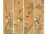 2021北京保利拍賣公司秋拍征集 書畫印石拍賣