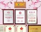 南京-欧耐尔环氧树脂美缝剂