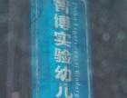 华苑小区聚荣中路24号 土地 120平米