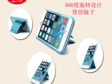 新品 iPhone6保护壳 多功能手机支架 苹果6手机皮套