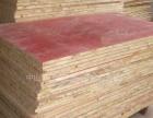 二手木方模板出售