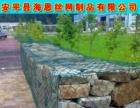 格宾石笼网 铅丝石笼网 河道治理石笼网 包塑石笼
