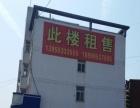 出售南陵办公楼一幢