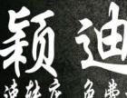 【汝阳县】230平方营业中足浴店转让