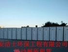 晋城移动厕所租赁 晋城哪里有移动厕所