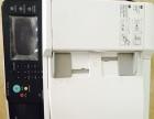 富士施乐cm225fw打印复印彩色激光扫描传真机(全新)