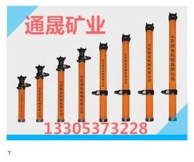 110缸径矿用悬浮单体液压支柱厂家