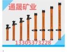 山东通晟DWX45矿用悬浮单体液压支柱