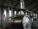 废机油蒸馏设备