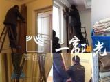 窗帘保洁,专业洗窗帘,免费拆装到家上门服务