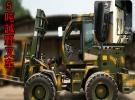 四驱越野叉车3吨越野叉车工地用中首重工四驱叉车1年0.1万公里6万