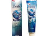 韩国新生活正品 欣味自然草本牙膏 薄荷香