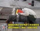 长沙电焊工培训学校,电焊工培训班