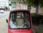 电动老年代步车