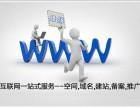 郑州网站建设制作公司/网页设计制作公司