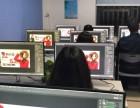 西丽 学电脑平面设计室内设计从零开始到精英